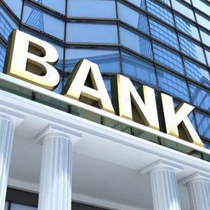 Банки Забайкальска