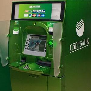 Банкоматы Забайкальска