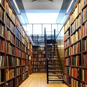 Библиотеки Забайкальска