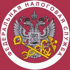 Налоговые инспекции, службы Забайкальска