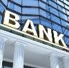 Банки в Забайкальске