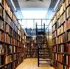 Библиотеки в Забайкальске