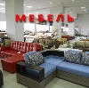 Магазины мебели в Забайкальске