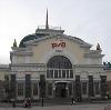 Железнодорожные вокзалы в Забайкальске