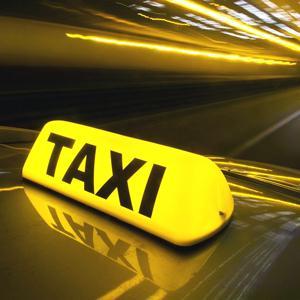 Такси Забайкальска