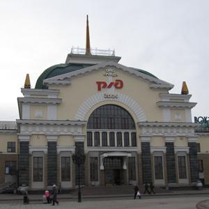 Железнодорожные вокзалы Забайкальска